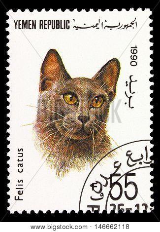 Yemen - Circa 1990