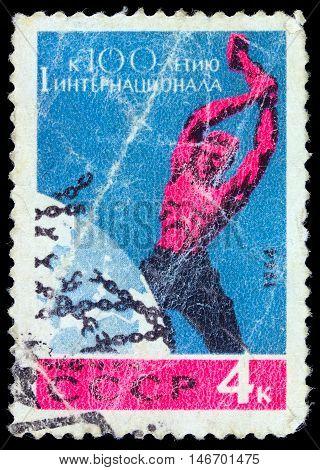 Ussr - Circa 1964