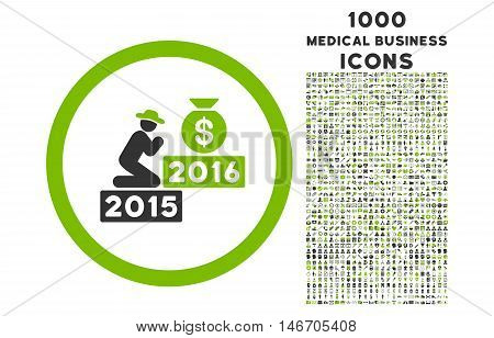 Pray for Money 2016 rounded vector bicolor icon with 1000 medical business icons. Set style is flat pictograms, eco green and gray colors, white background.