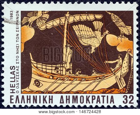 GREECE - CIRCA 1983: A stamp printed in Greece from the