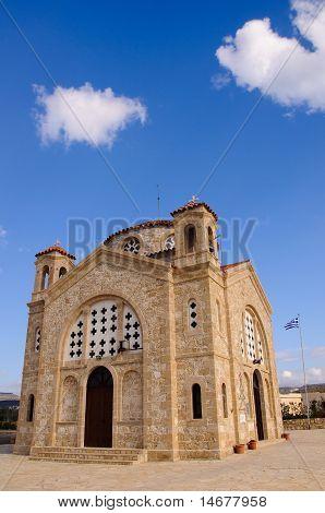 Greek Christian Church