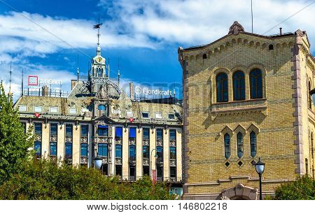 Oslo, Norway - July 7, 2016: Buildings in the city centre of Oslo. Oslo is the capital of Norway