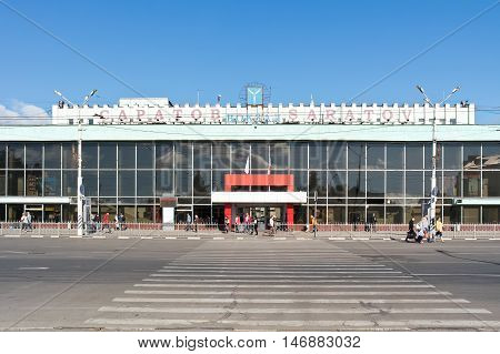 SARATOV RUSSIA - September 09.2016: Modern building of the municipal railway station
