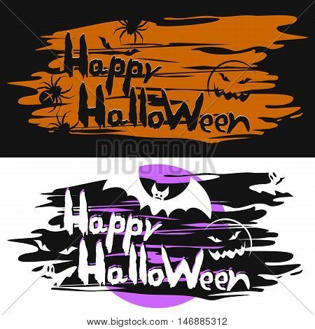 Cards for the Halloween. Set from two copies.