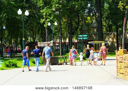 Kharkiv / Ukraine. 07 August 2016: parents with their people have a rest in the city park. 07 August 2016 in Kharkiv / Ukraine.