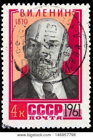 Ussr - Circa 1961