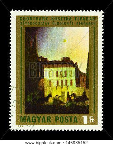 Hungary -circa 1973