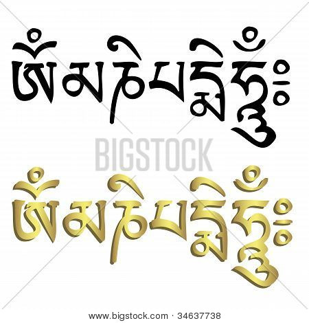 Mantra 'om Mani Padme Hum' In Black And Gold