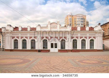 Tambov. Old House
