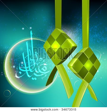 Vector 3D Muslim Ketupat Translation of Jawi Text: Eid Mubarak, May you Enjoy a Blessed Festival