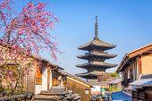 Kyoto, Japan springtime in Higashiyama district. poster