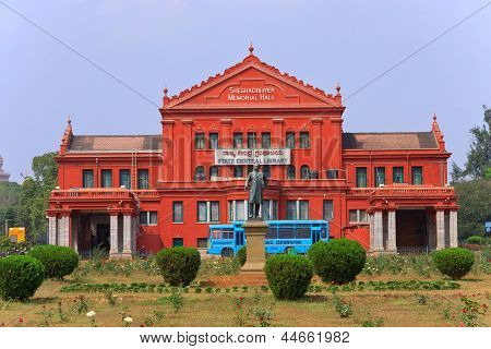 Karnataka State Central Library