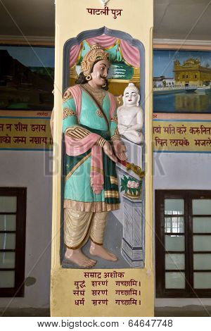 King Ashoka In Bharat Mandir