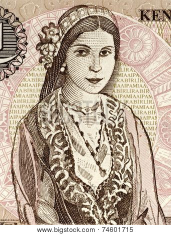 CYPRUS - CIRCA 1997: Cypriot Girl on 1 Pound 1997 banknote from Cyprus.