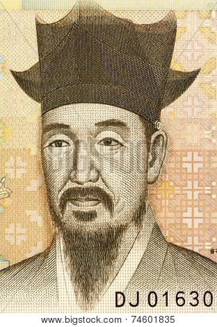 SOUTH KOREA - CIRCA 2006: Yi I (1536-1584) on 5000 Won 2006 Banknote from South Korea. One of the two most prominent Korean Confucian scholars of the Joseon Dynasty,