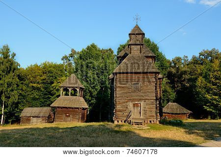 Old Church In Pirogov Museum