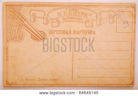 Petrograd, Russia - CIRCA 1903 year: Vintage postcard Edition Palette Petrograd shows an image of a