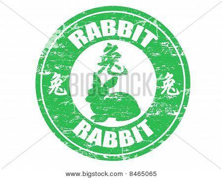 Rabbit  Chinese Zodiac Stamp