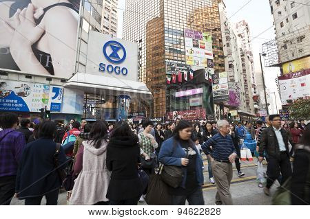 Shopping area in Hong Kong