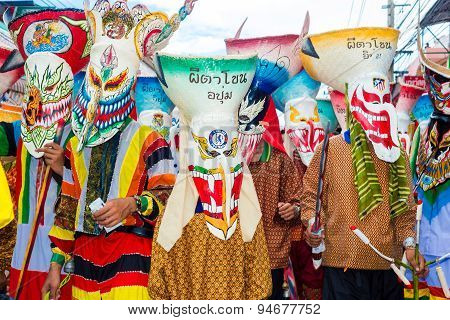 Annual Thai Ghost Festival in Thailand northern province of Loei