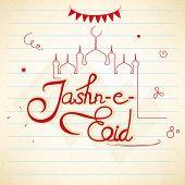 foto of eid festival celebration  - Elegant greeting card design with stylish text Jashn - JPG
