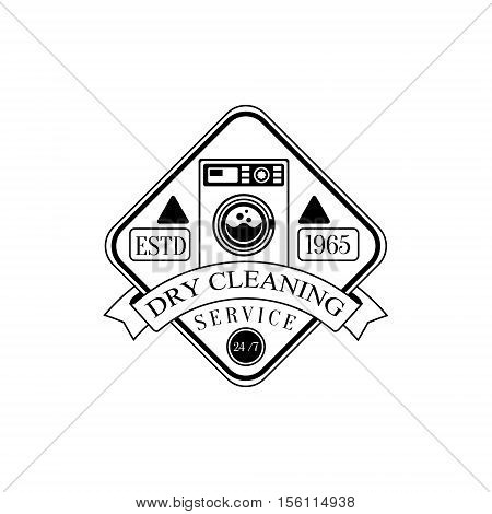 Black And White Sign For The Laundry And Dry Cleaning Service With Washing Machine In Square Frame. Vector Clothes Washing Service Template Logo With Calligraphic Text, Wash And Fold Stamp Collection.