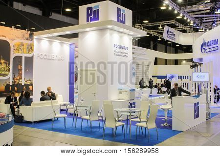 St. Petersburg, Russia - 4 October, People in the recreation area on the forum, 4 October, 2016. Petersburg Gas Forum which takes place in Expoforum.