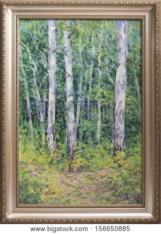Russian forest landscape. Birch trees in a summer forest
