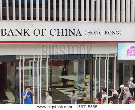 Hong Kong - October 17, 2016: Chinese bank of China in downtown Hong Kong