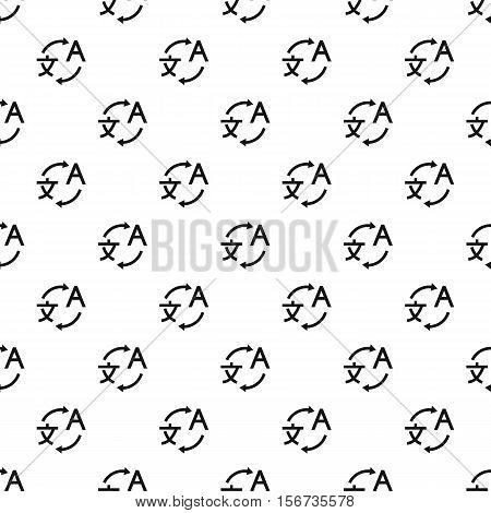 Translation pattern. Simple illustration of translation vector pattern for web