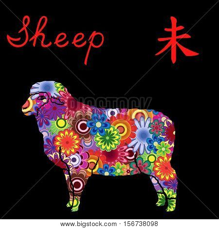 Chinese Zodiac Sign Sheep With Colorful Flowers
