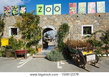 The Lassithi plateau Greece - October 15 2016: The main entrance to Eco Zoo Park autumn time