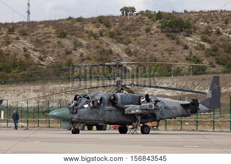 Military  Helicopter Ka-52