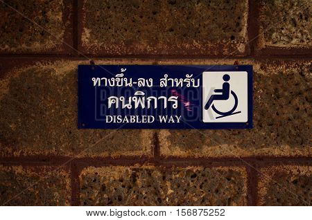Signs for disabled. Signs tell of life for people with disabilities.