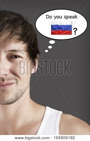 Handsome young student do you speak Russian?