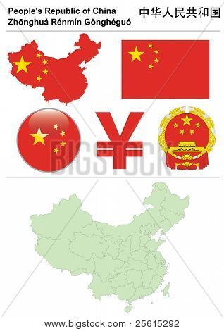 Raster version (vector available in my portfolio) of China collection including flag, map (administrative division), symbol, currency unit & glossy button
