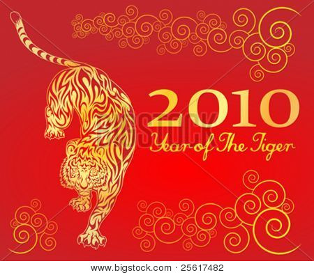 Vector image of chinese new year of the tiger