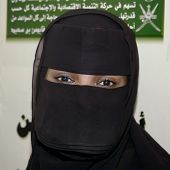 Woman In Oman