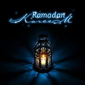 picture of ramadan mubarak card  -