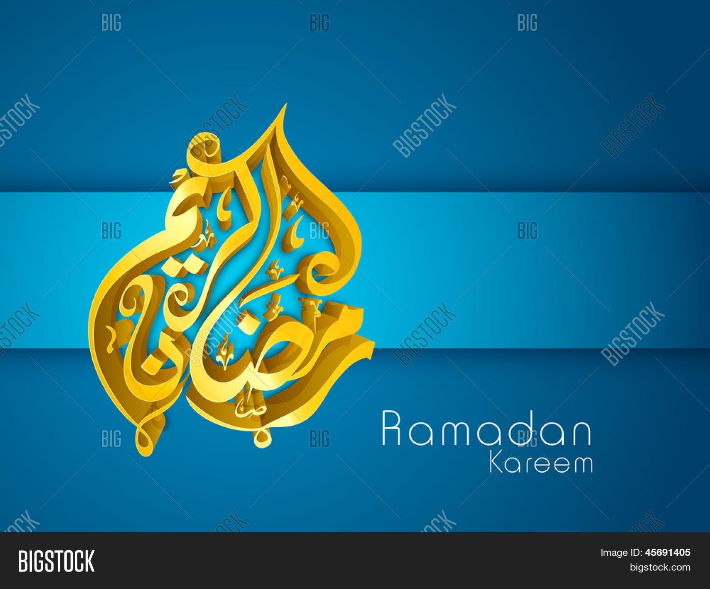 3d Golden Arabic Islamic Calligraphy Text Ramadan Kareem