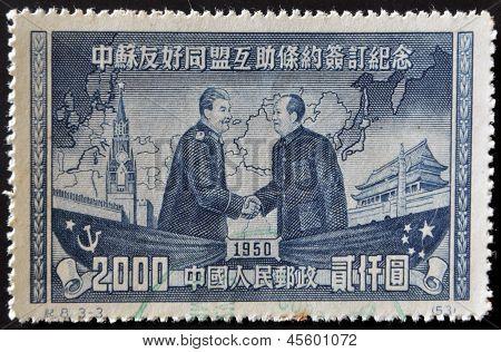 CHINA - CIRCA 1950: A stamp printed in China shows Joseph Stalin and Mao Tse-Tung circa 1950