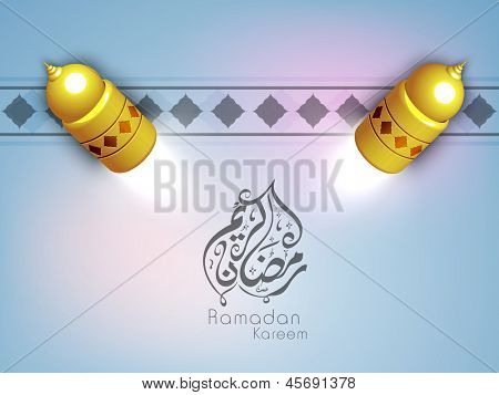 Arabic Islamic calligraphy of text Ramadan Kareem or Ramazan Kareem reflecting in intricate Arabic lantern lights.