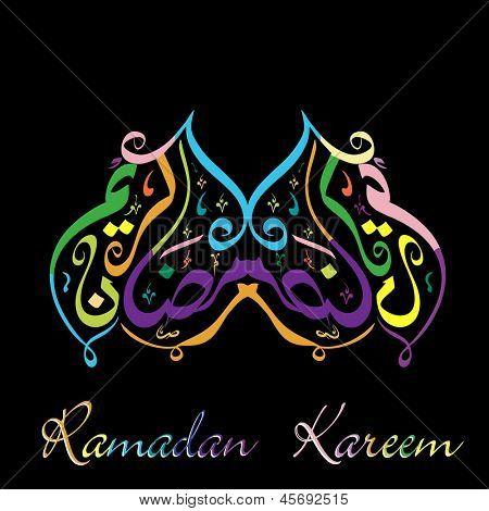 Arabic Islamic Calligraphy of colorful text Ramadan Kareem or Ramazan Kareem.