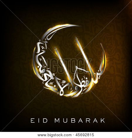 Arabic Islamic Calligraphy of shiny text Eid Mubarak in moon with Mosque or Masjid on brown background.