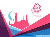 stock photo of ramadan kareem  - Arabic Islamic calligraphy text Ramadan Kareem or Ramazan Kareem with Mosque or Masjid and moon on colorful abstract background - JPG