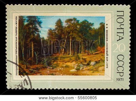 USSR - CIRCA 1971: A stamp printed in USSR, picture state tretya