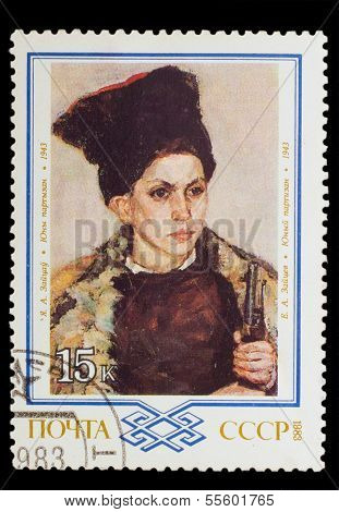 USSR - CIRCA 1983: A post stamp printed in USSR, showing IA Zait