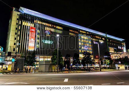 Hakata Station in Fukuoka