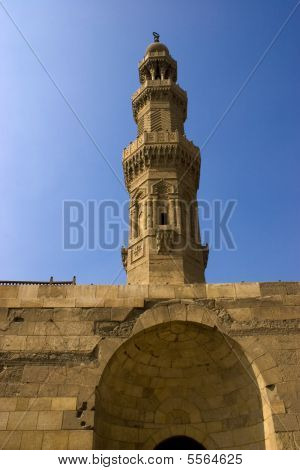 The Minaret Of Zuweila