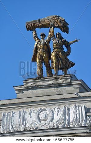 MOSCOW, RUSSIA - MARCH 10, 2014: Sculpture